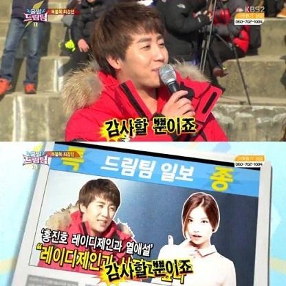 Hong Jin Ho Tidak Kencan Dengan Lady Jane Tapi....