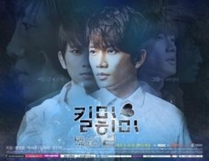 "4 Poster Drama Terbaru Ji Sung ""Kill Me Heal Me"""