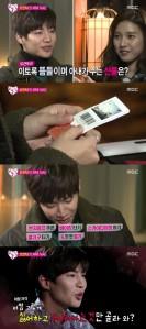 Song Jae Rim Mau Buang Hadiah Dari Kim So Eun