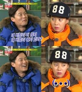 Lee Seo Jin dan Song Ji Hyo Saling Ancam Bongkar Rahasia Di Running Man