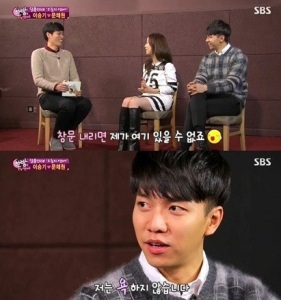 Siapa Yang Mengumpat, Lee Seung Gi Atau Moon Chae Won?