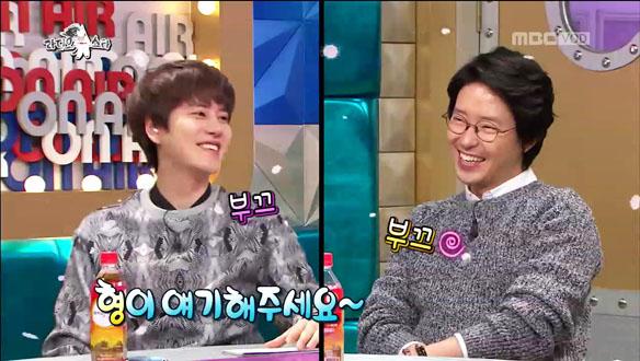 Kyuhyun Super Junior Dirumorkan Seorang Gay