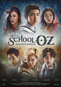 Para Artis SM Entertainment Jadi Penyihir Dalam Drama Musikal 'School Oz'