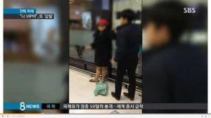 Lagi, Konglomerat Korea Umbar Kemarahan