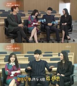 Ini Jawaban Ahn Jae Hyun Saat Disuruh Memilih Antara Goo Hye Sun dan Son Soo Hyun