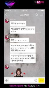 AOA Jimin dan iKON Jinhwan Pacaran?