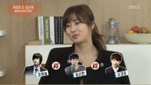 Ini Dia Jawaban Kang Sora Saat Disuruh Memilih Antara ZE: A Im Siwan, Kang Ha Neul, dan Seo Kang Joon