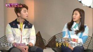Park Seo Joon Ungkap Dia Nge-fans Berat dengan Ha Ji Won