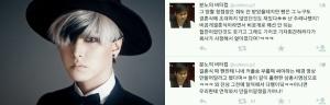 [Rumor!!] Mantan Admin Fansite Super Junior Rilis Surat untuk Sungmin, Bicarakan Tentang Pernikahannya