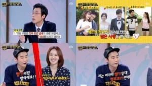 "Heo Ji Woong Bicarakan Skandal di ""We Got Married"""