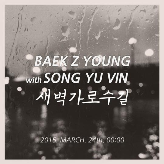 Song Yu Bin 'Superstar K6' Gandeng Baek Ji Young Untuk Single Debutnya