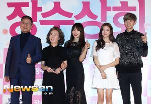 [Foto] Chanyeol EXO , Mun Ka Young, Hwang Woo Seul Hye, Park Geun Hyung, Yun Yeo Jeong dalam Konfrensi Pers Film 'Salute D'Amour'