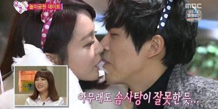[Video] Apakah Ini Ciuman Perpisahan Hong Jin Young dan Nam Goong Min?