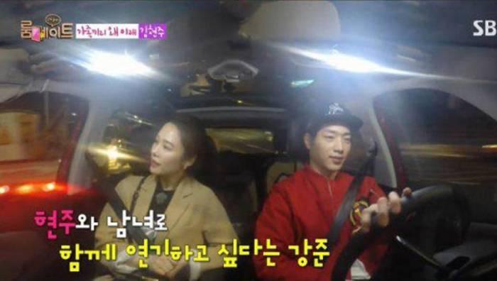 Seo Kang Jun Ingin Hubungan Romantis Dengan Kim Hyun Joo Dalam Drama
