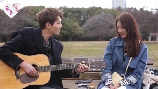 CNBLUE Lee Jong Hyun Jemput Gong Seung Yeon Dengan Tanda Cinta