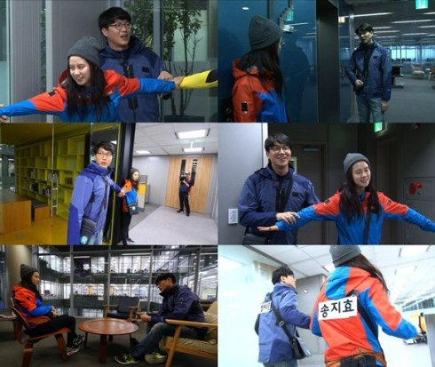Yoo Jae Suk Curiga Song Ji Hyo Cinlok dengan Sung Si Kyung