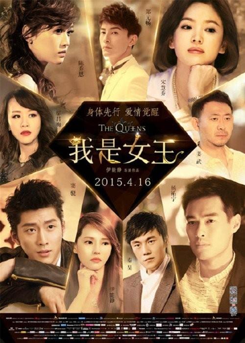 Song Hye Kyo Tampak Menawan Dalam Drama Cina 'The Queens'