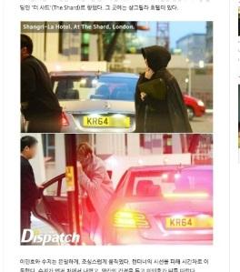 Lee Min Ho dan Suzy Pacaran? Ini Konfirmasi Agensi Terkait Hubungan Mereka