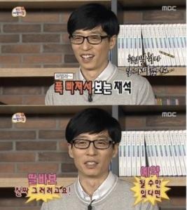 Dibantu Gadis Kecil Menjalankan Tugas, Yoo Jae Suk langsung Ingin Punya Anak Perempuan