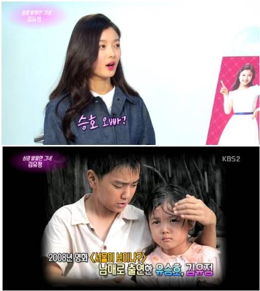 Kim Yoo Jung Ingin Adu Akting Romantis Dengan Yoo Seung Ho
