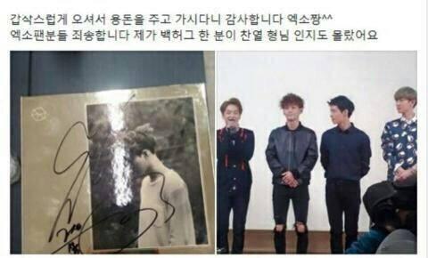 EXO Diserang Pertanyaan Hubungan Dengan Bomi Apink dan Tempat Mereka Operasi Plastik