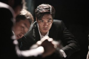 Gangnam_Blues_LMH