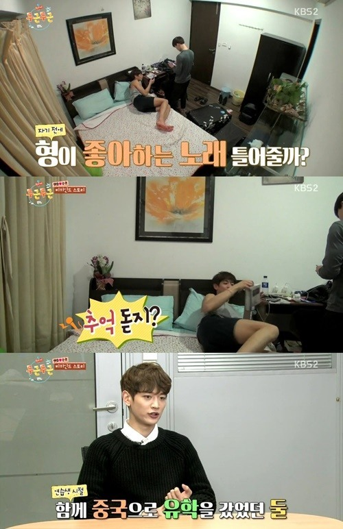 Minho SHINee Kangen Tidur Berdua Dengan Suho EXO