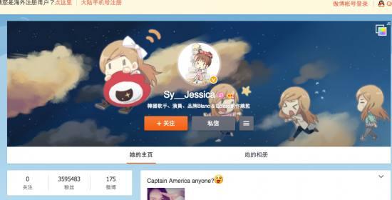 Jessica Unfollow Semua Akun Di Instagram Dan Weibo