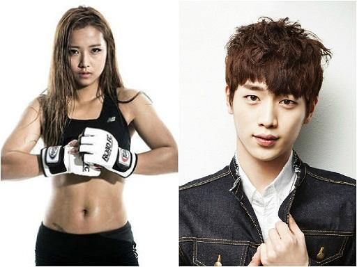 song-ga-yeon-seo-kang-joon