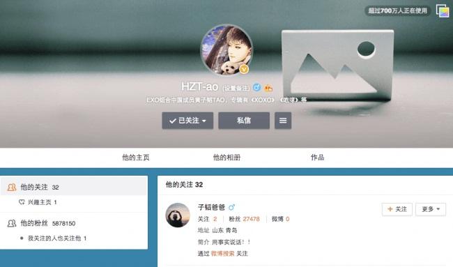 Isi Surat Ayah Tao Yang Menyayat Hati: Minta SM Entertainment Membebaskan Tao