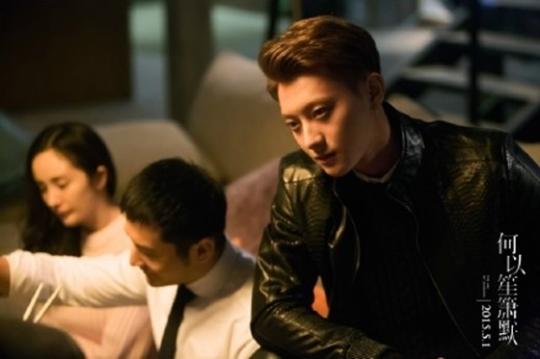 Film Perdana Tao EXO 'You Are My Sunshine'