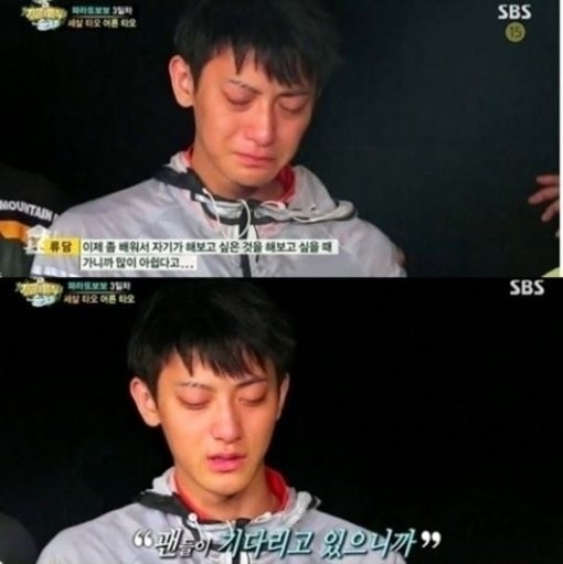 "[Video] Tao Nangis Saat Wawancara ""Law of the Jungle"""