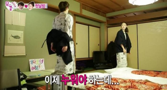Habiskan Malam Pertama Bersama, 'Istri' CNBLUE Jonghyun Tidur Mendengkur