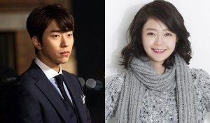 Agensi Konfirmasi Yoon Hyun Min dan Jeon So Min Berkencan!