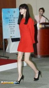 [Foto] Pengankatan Song Seung Heon dan Girls' Generation Yoona Sebagai Duta Pajak Korea