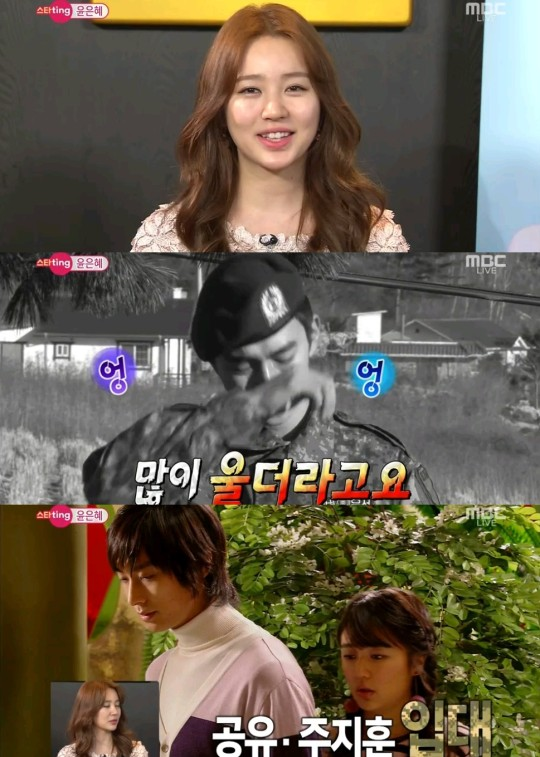Banyak Artis Pria Masuk Wajib Militer Setelah Kerja Sama Dengan Yoon Eun Hye