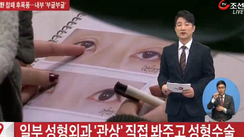 Para Pembaca Wajah Tidak Dapat Baca Wajah Orang Korea
