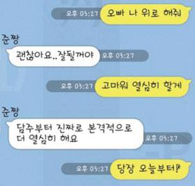 Banyak Remaja Korea Gunakan Aplikasi Teman Atau Kekasih Khayalan