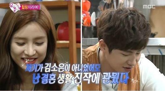 """Jika Bukan Karena Kim So Eun, Song Jae Rim Sudah Berhenti Tampil Di """"We Got Married"""""""
