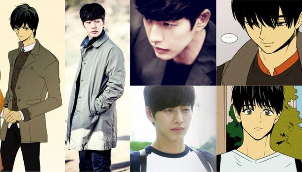 Ini Karakter Park Hae Jin Dalam Drama Mendatang 'Cheese in the Trap'