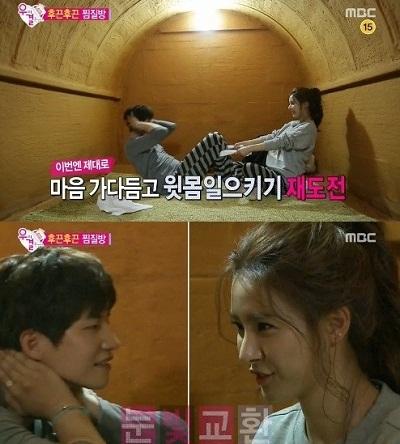 Song Jae Rim Beri Ciuman Kejutan Kepada Kim So Eun