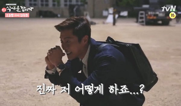 "BEAST Yoon Doojoon Lari Dari Adegan Ciuman ""Let's Eat 2"""