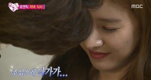 Alasan Song Jae Rim Tidak Cium Bibir Kim So Eun