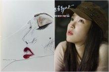 Suzy-IU Netizen Mengolok-olok Gambar Suzy