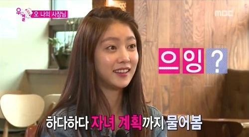 lee-jong-hyun-gong-seung-yeon-we-got-married-ingin-anak-2