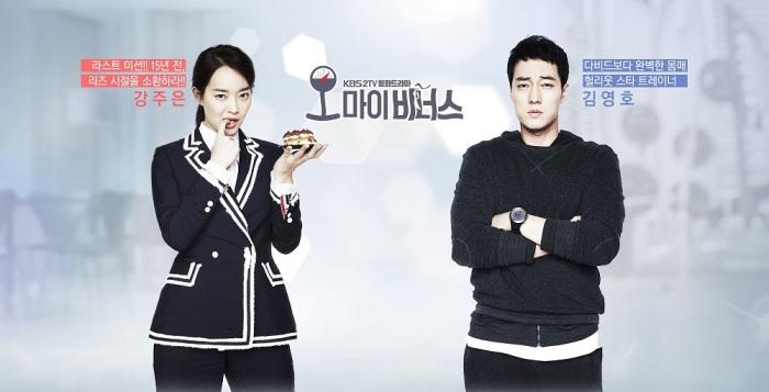 """Daftar Pemain dan Sinopsis Lengkap Drama Korea """"Oh My Venus"""""""