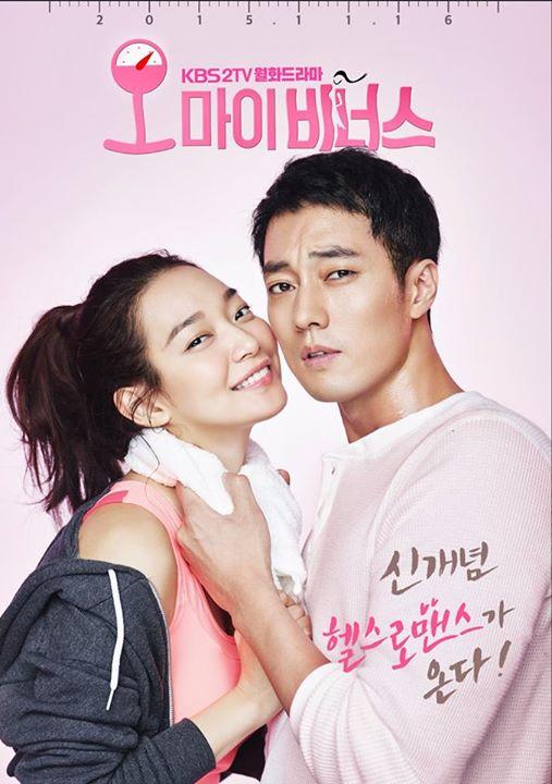 """Daftar Pemain dan Sinopsis Lengkap Drama Korea """"Oh My Venus""""-1"""