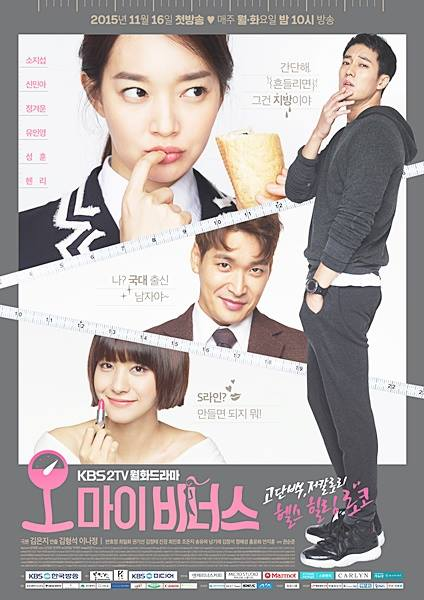 """Daftar Pemain dan Sinopsis Lengkap Drama Korea """"Oh My Venus""""-2"""
