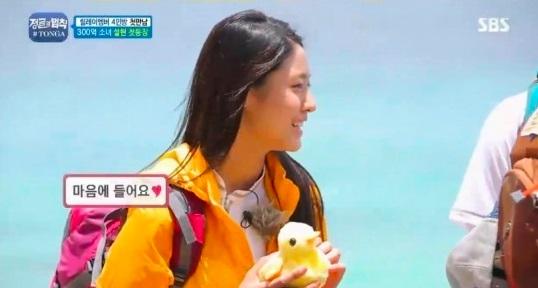 AOA Seohyun tampil di Law of Jungle