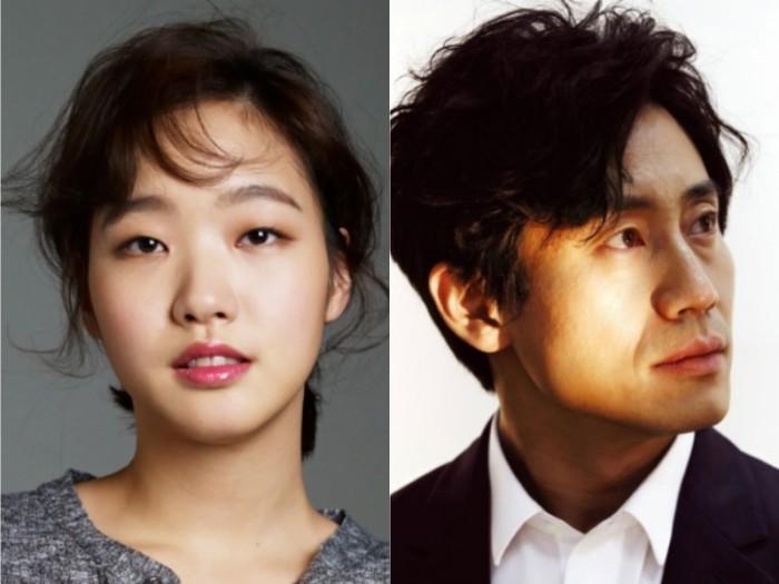 Beda Usia 17 Tahun, Agensi Benarkan Kim Go Eun dan Shin Ha Kyun Pacaran